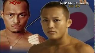 Kazuhisa Watanabe vs Atsushi Yamamoto 2009 07 13