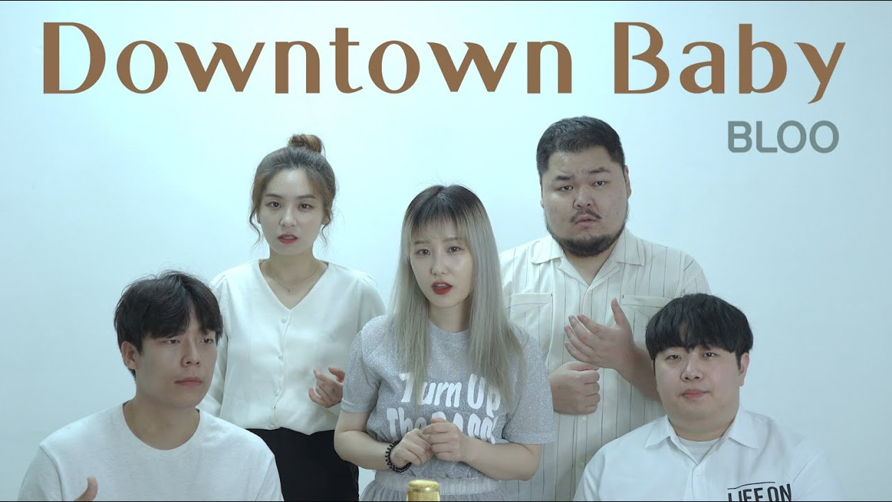 Bloo - Downtown Baby Acapella Cover