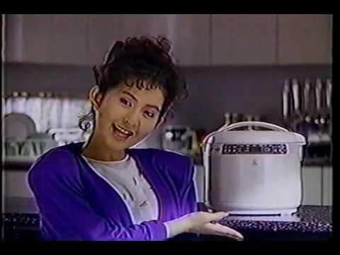 タイガー 炊きたてCM【古手川裕子】1987 タイガー魔法瓶