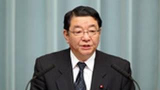 野田新内閣の閣僚名簿発表 thumbnail