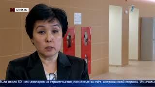 Строительство нового здания референс-лаборатории в Алматы обошлось США в 80 миллионов долларов