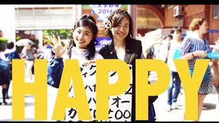 Music by Pharrell Williams We Are HAPPY From Meiji University,明治...