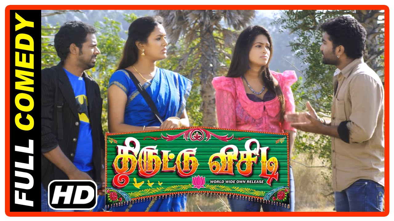 Thiruttu VCD Tamil Movie