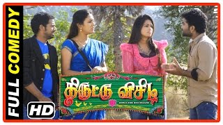 Thiruttu VCD Tamil Movie | Full Comedy Scenes | Part 1 | Prabha | Sakshi Agarwal | Devadarshini