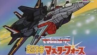 Download Video Transformers Masterforce  Episode 27 MP3 3GP MP4