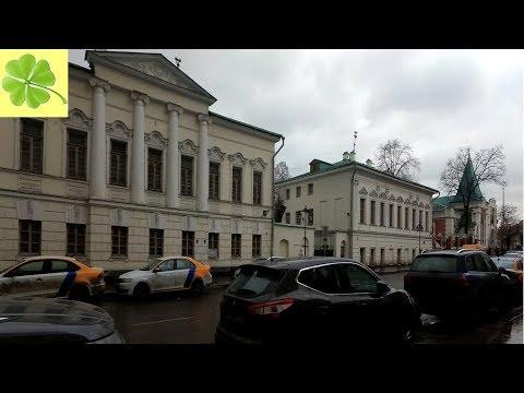 Москва. Прогулка по улице Бахрушина (Bakhrushin Street) 14.02.2020