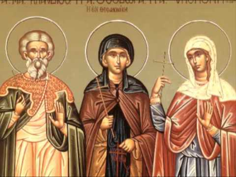 Άγιοι Κλαύδιος, Διόδωρος, Ουΐκτωρ, Ουϊκτωρίνος, Παππίος, Σεραπίων και  Νικηφόρος