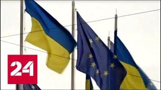 Украина отказалась от помощи Белоруссии в миротворческой операции - Россия 24