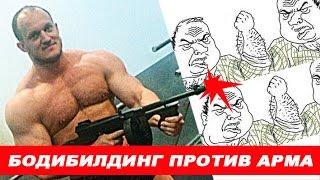 билдеры против АРМа  #76 ЖЕЛЕЗНЫЙ РЕЙТИНГ