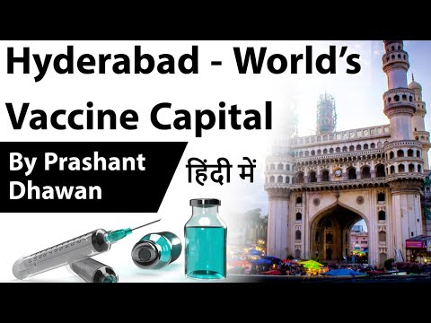 Hyderabad The World's Vaccine Capital to Manufacture Covid 1
