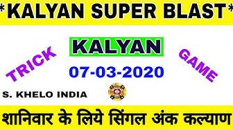 KALYAN OPEN TO CLOSE TRICK | 07-03-2020| KALYAN OPEN TRICK | OPEN TO CLOSE TRICK | SATTA TRICK 2020