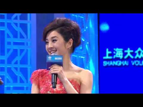 9th Huading Awards