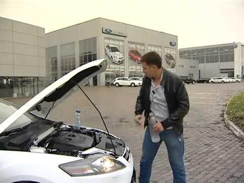 ford т-моторс магнитогорск