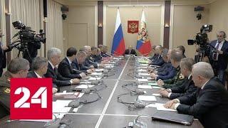 Смотреть видео Армия, оружие, угрозы: президент обсудил с Совбезом актуальные вопросы - Россия 24 онлайн