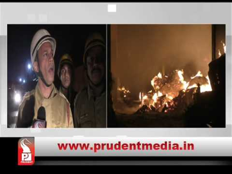 MAJOR FIRE ENGULFS HERALD PRINTING PRESS _Prudent Media Goa