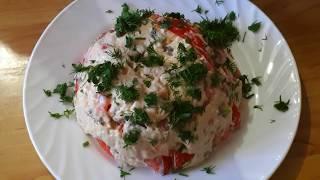 Салат Нежность ну очень нежный и обалденно вкусный