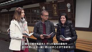 BIOTOPIA Goshuin/ビオトピア 御朱印