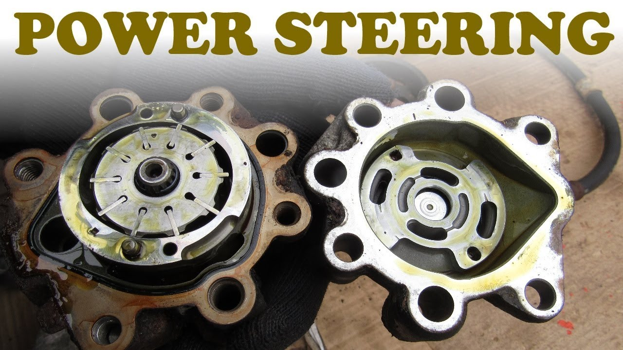 How A Power Steering Pump Works Youtube