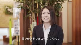 株式会社サンレコ・SANRECO 映像制作 / リクルート用ビデオ