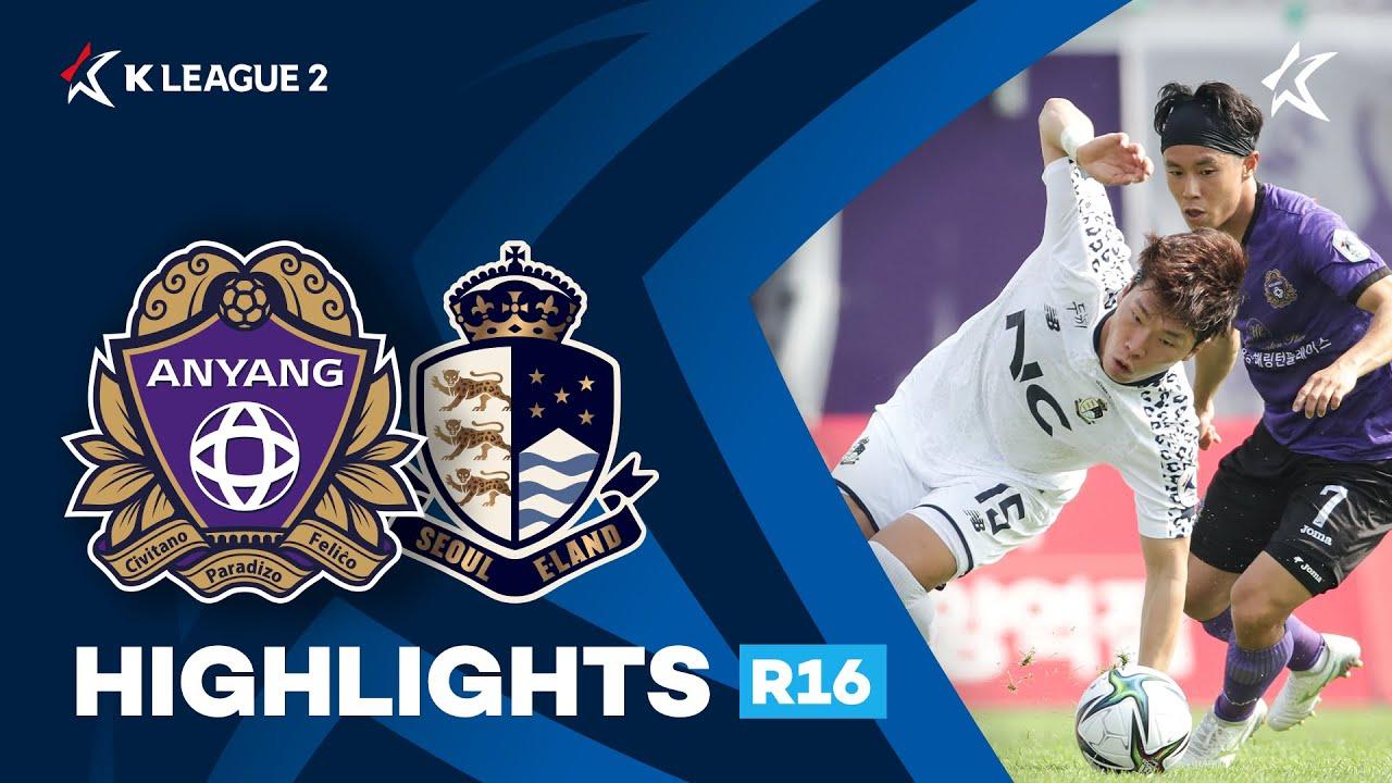 [하나원큐 K리그2] R16 안양 vs 서울E 하이라이트 | Anyang vs Seoul E Highlights (21.06.12)