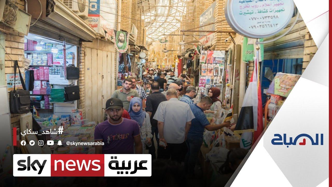 أمانة العاصمة #بغداد تطلق حملة لتطوير الشوارع والأحياء | #الصباح  - نشر قبل 2 ساعة