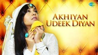 Download Hindi Video Songs - Akhiyan Udeek Diyan  | Komal Rizvi (Live Recording)