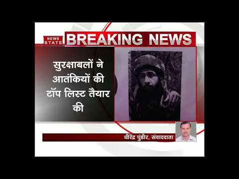 New Lashkar commander in Kashmir Zeenat-ul-Islam