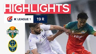 [하나원큐 K리그1] 19R 강원 vs 인천 하이라이트 | Gangwon vs Incheon Highlights (20.09.06)