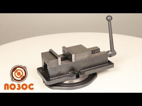 ТИП 3418 QM16 Тиски станочные жестко-фиксирующие поворотные