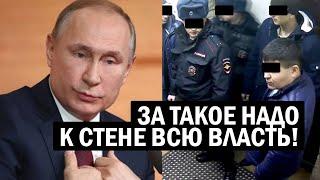 Срочно! Скандал в Москве поднял на уши даже Кремль - Новости и политика