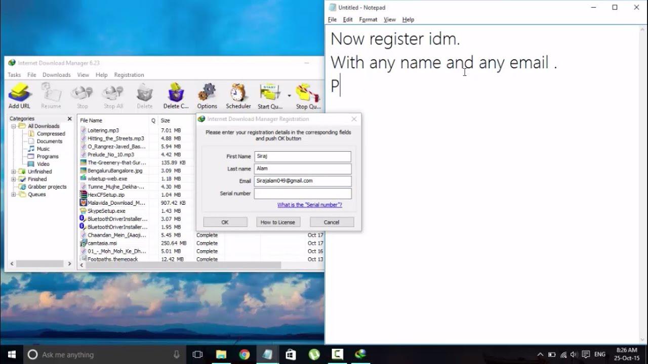 idm 6.23 serial number 2015