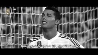 أجمل فيديو تحفيزي يمكن أن تشاهده قبل النهائي | مُترجم من beIN الإسبانية