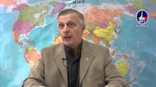 Вопрос-Ответ Пякин В. В. от 22 февраля 2016 Геополитика! Думайте и Решайте САМИ!