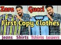 Cheapest Branded Clothes | Tilak Nagar | Zara | Gucci | Nike | Superdry | Cheapest