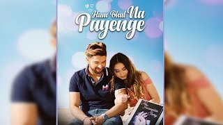 Hum Bhul Na Payange | Madhur Bhalla (MB) | New Debut Song | First Look