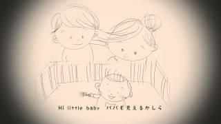 文月メイ 1st Album「She is.」2014.02.05 On Sale ! 01. オレンジロー...