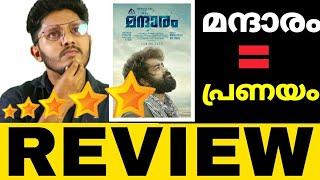 Mandharam movie review   Malayalam movie
