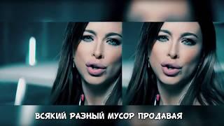 Мот feat  Ани Лорак   Сопрано Если бы песня была о том, что происходит в клипе Пародия