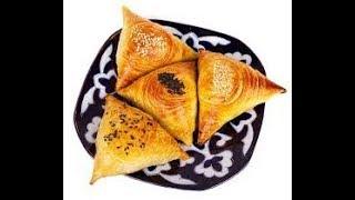 Самса - рецепт настоящей узбекской самсы из слоёного теста