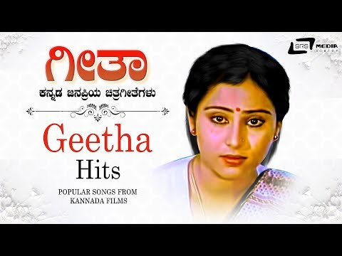 Geetha Hits- Video Songs From Kannada Films