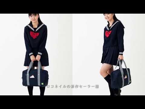 ロコネイルのセーラー服 発表会!! のコピー