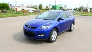2008 Mazda CX-7. Start Up, Engine, and In Depth Tour.