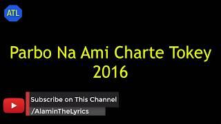 Parbona ami charte tokey lyrics for 2017