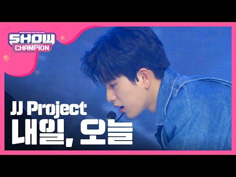 Show Champion EP.241 JJ Project - Tomorrow, Today [제이제이프로젝트 - 내일, 오늘]