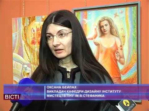 Вручили премію Лукавецького в галузі мистецтва та архітектури
