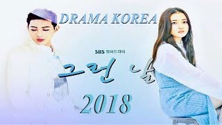 Video DRAMA KOREA TERBARU TAYANG TAHUN 2018 PART 1!! download MP3, 3GP, MP4, WEBM, AVI, FLV April 2018