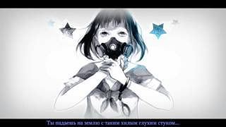 gUMI ASTHMA RUS SUB