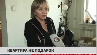Квартира не подарок. Новости 30/10/2017. GuberniaTV