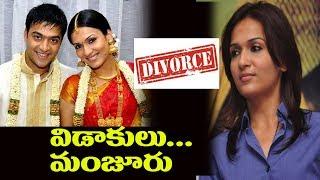 సౌందర్య రజనీకాంత్ వివాహబంధం రద్దు | Soundarya Rajinikanth's Divorce Over | Rajinikanth Daughter