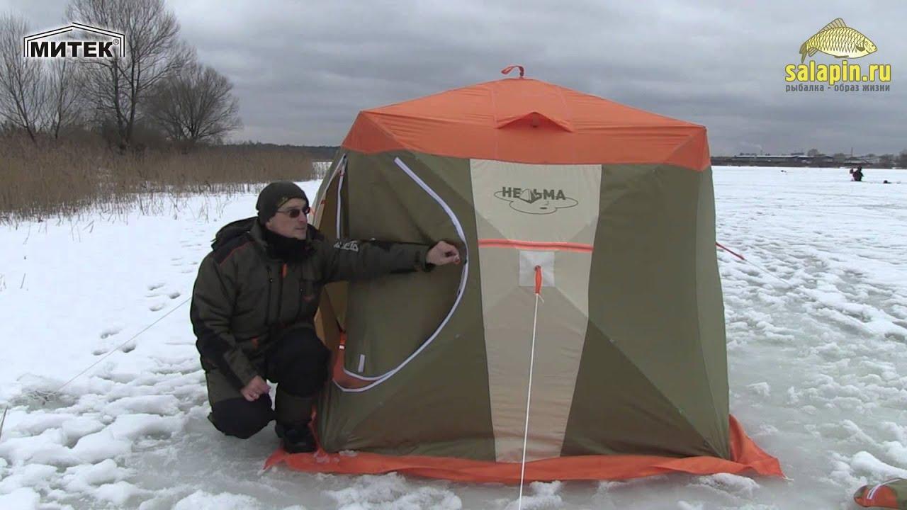 Особенности зимней палатки Нельма 2 куб люкс и ее уникальный .